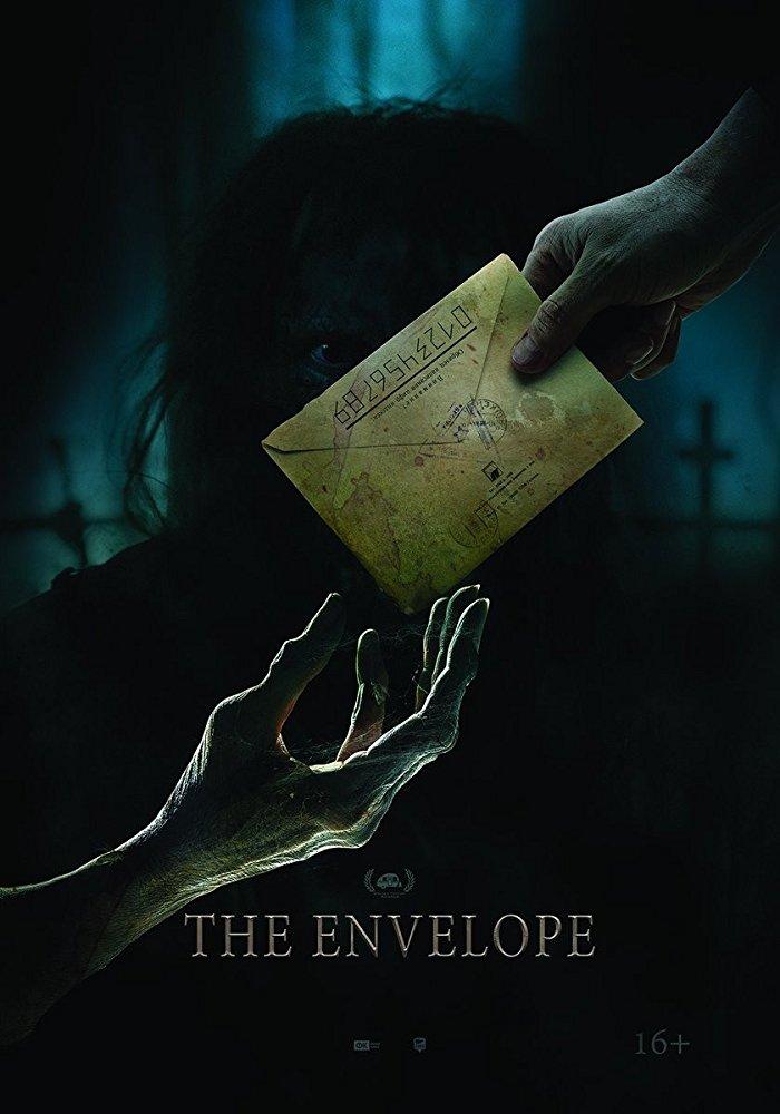 The Envelope online film